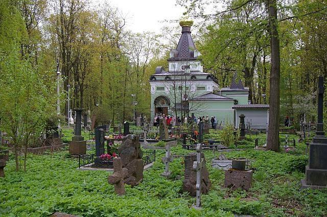 Молитва ксении петербуржской о помощи найти работу