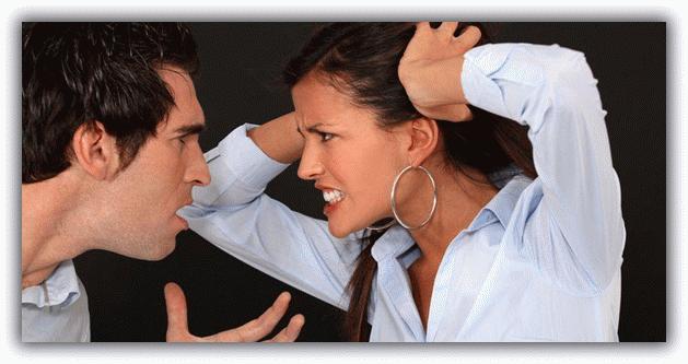 рассорка мужчины и женщины