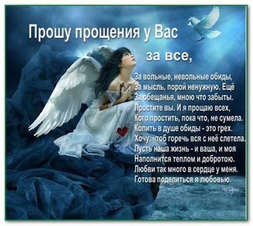 https://magiya9.life/wp-content/uploads/5bf33e1de7c265bf33e1dea339.jpg