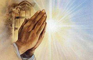 молитва о деньгах