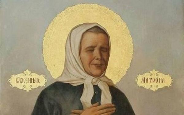 Молитва о начале всякого дела
