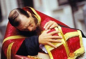 Молитва перед исповедью текст