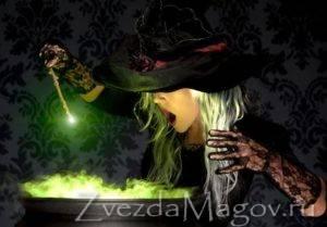 Магия для новичков