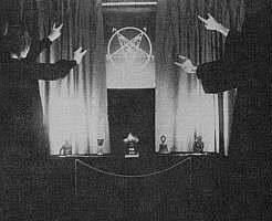Сатанинские знаки