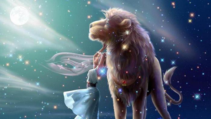 Лев лошадь